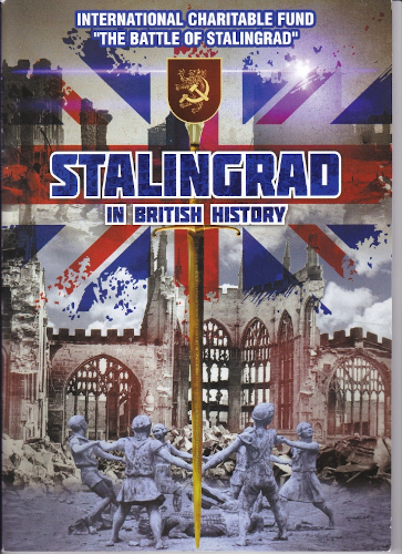 Image of Stalingrad in British History brochure.
