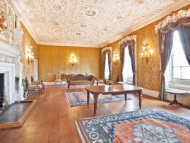 Picture of the Rose Duffy Room in Boston Manor House
